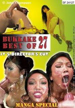 50305: Bukkake Best of 27